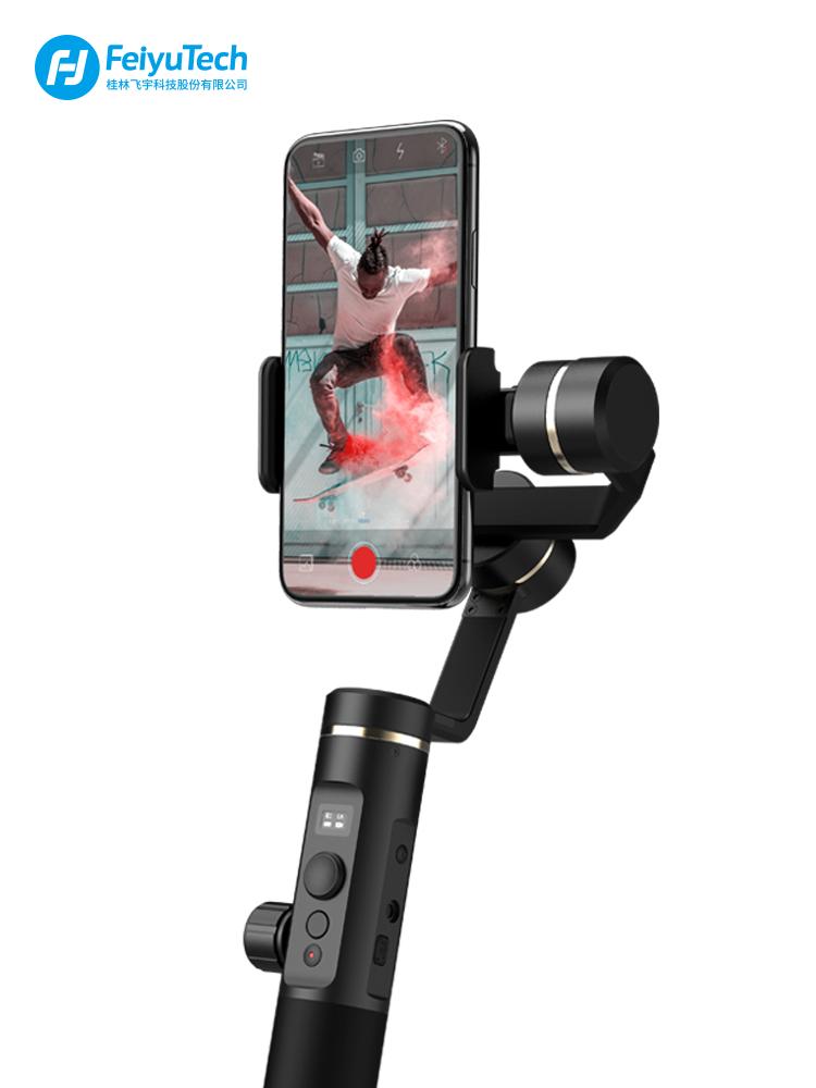 [新品]飞宇SPG2手机稳定器拍摄防抖手持云台星刃三轴鸡头vlog摄像