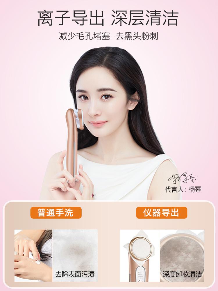 金稻导入仪超声波美容仪面部排毒导出洗脸仪洁面仪家用脸部按摩器