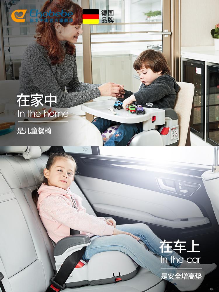怡戈汽车儿童安全座椅 增高垫3-12岁大童简易便携式坐垫isofix接