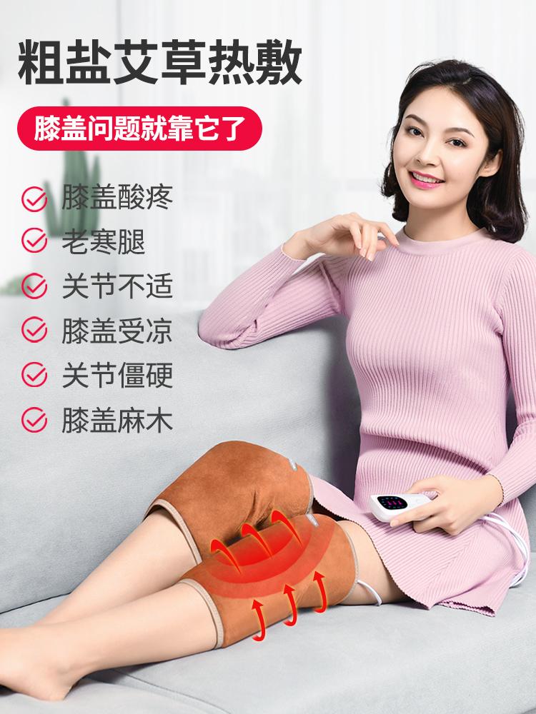 木顿 热敷保暖 电加热护膝 天猫优惠券折后¥68包邮(¥98-30)送空调护膝