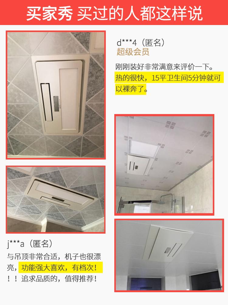奥普风暖浴霸石膏板集成吊顶空调型五合一2726A-B官方旗舰店官网C