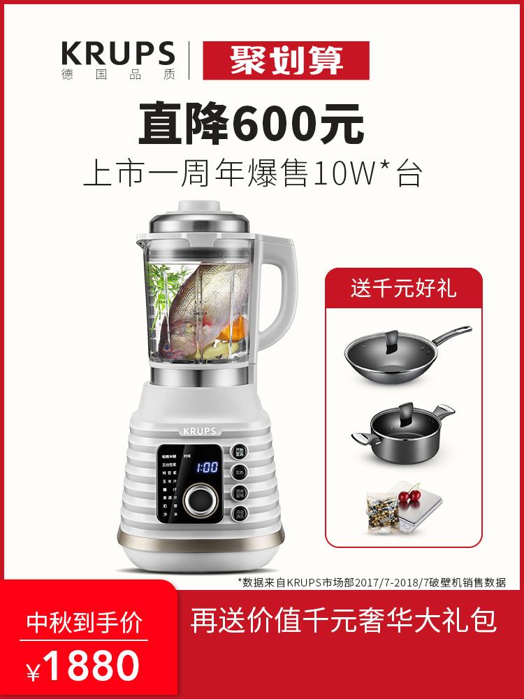 krups KB870B80破壁机加热家用全自动多功能料理机豆浆养生机
