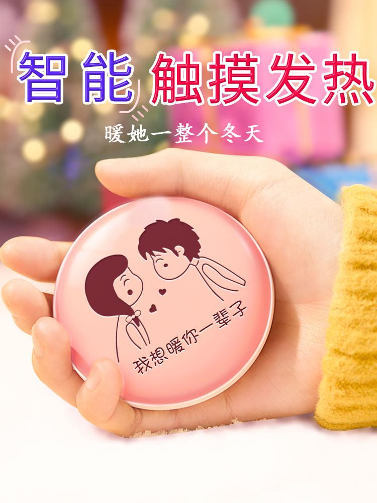 生日礼物女生闺蜜diy韩国创意网红ins走心送女朋友女孩的抖音定制