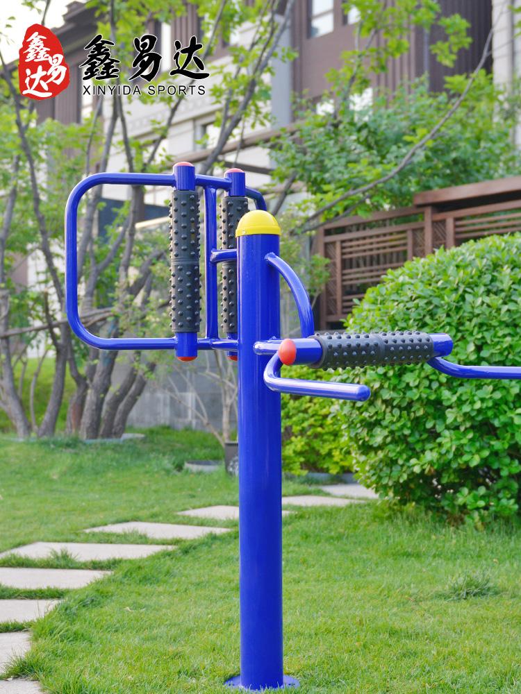 户外健身器材室外小区公园社区广场体育运动器材双位腰背按摩器