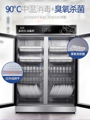 lecon/乐创LC-CJXDG01餐具保洁柜批发