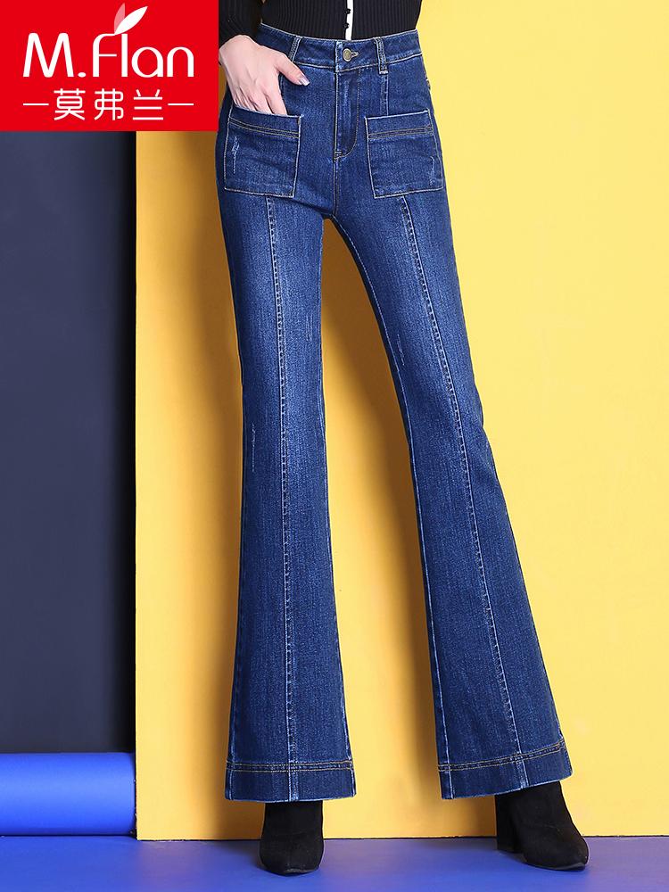 莫弗兰高腰微喇叭牛仔裤女秋季2018新款韩版修身显瘦chic阔腿长裤