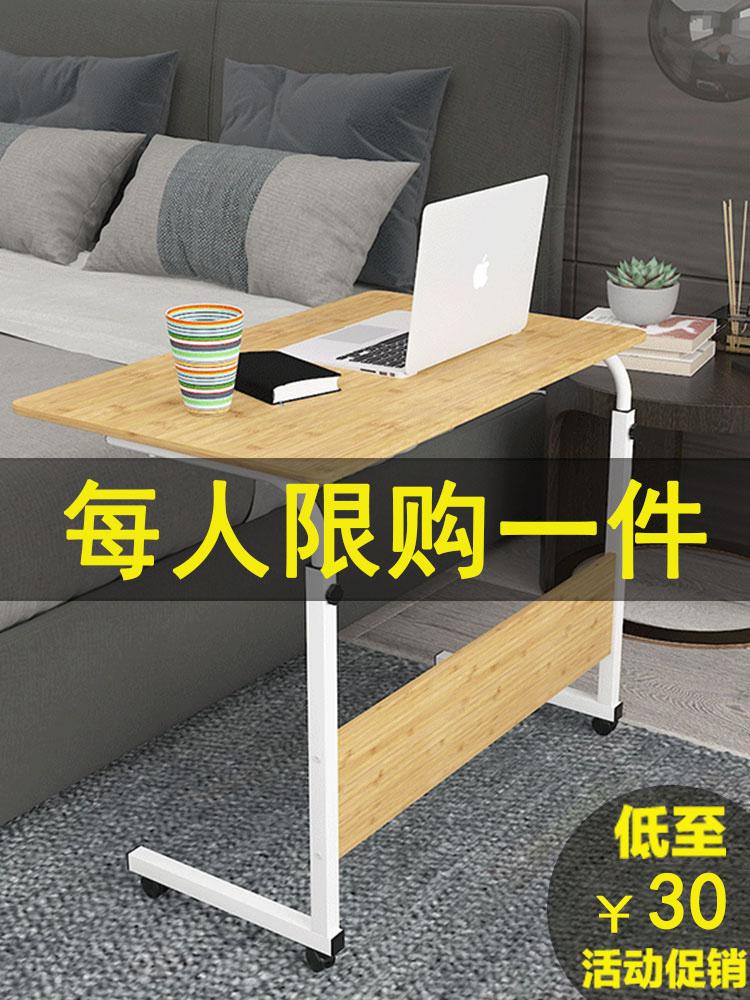 电脑桌懒人桌台式家用可移动升降床上书桌简易笔记本折叠桌床边桌