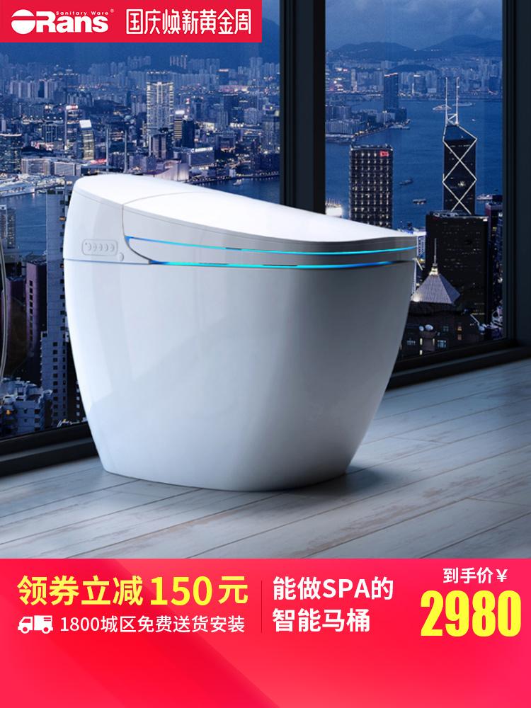 欧路莎智能马桶一体式座便器全自动即热式家用无水箱冲洗器坐便器