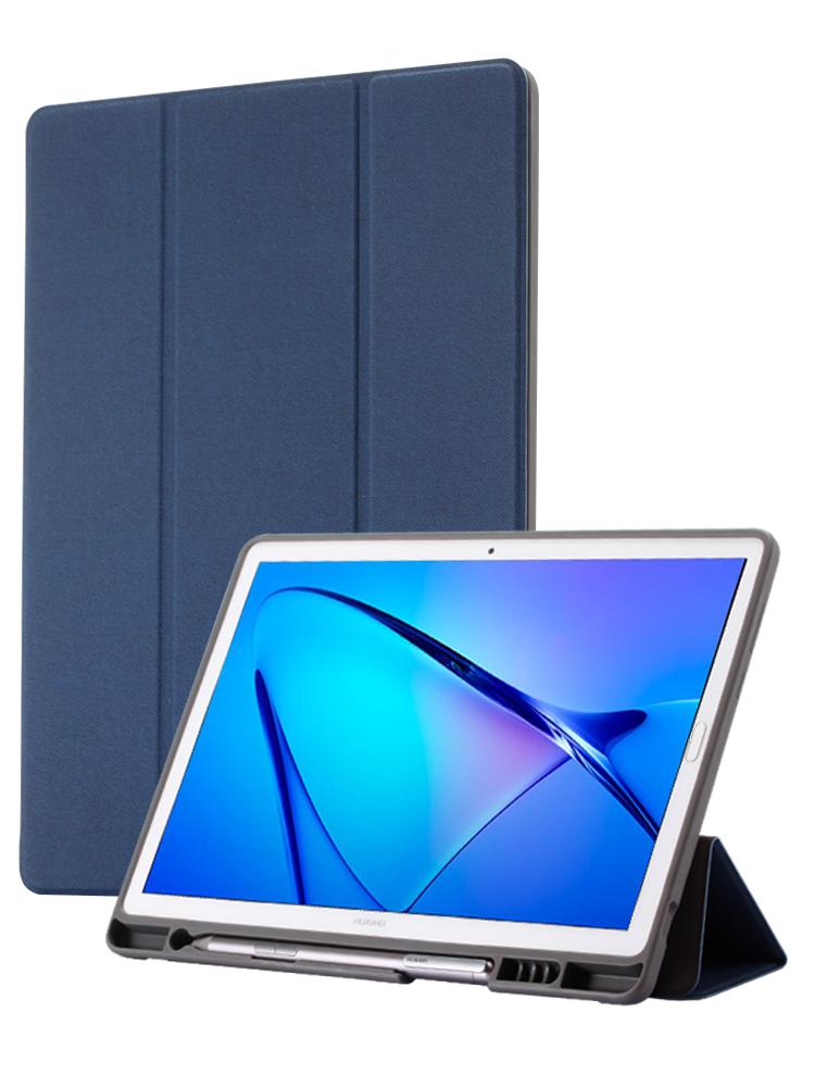 新款华为平板电脑M5保护套10.8英寸M5Pro皮套8.4保护壳全包防摔超薄M3青春版8寸软壳10.1平板壳子带插笔槽