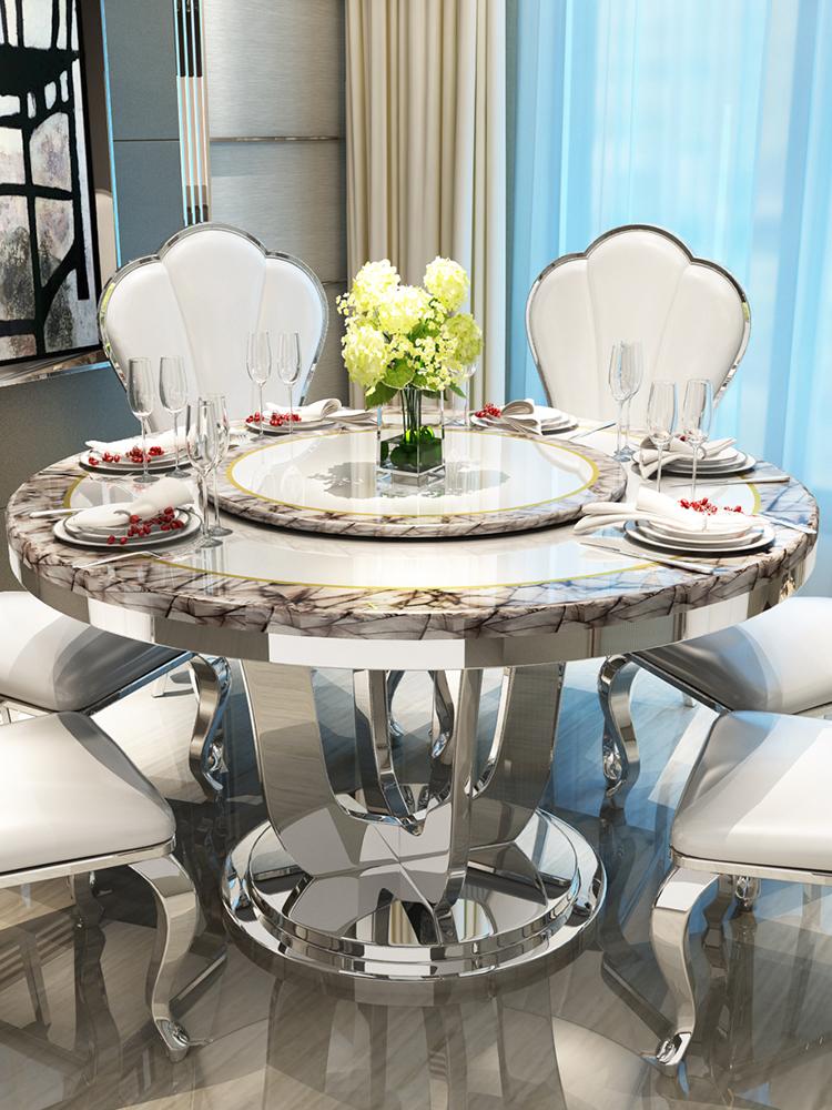 祥冠现代大理石餐桌椅组合白色不锈钢圆台简欧圆形吃饭桌带转盘