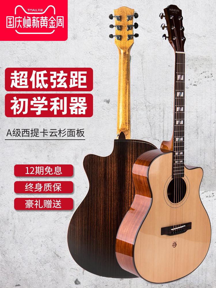 正品海伦吉他41寸原木吉他初学者入门学生男女款民谣吉他旅行吉他