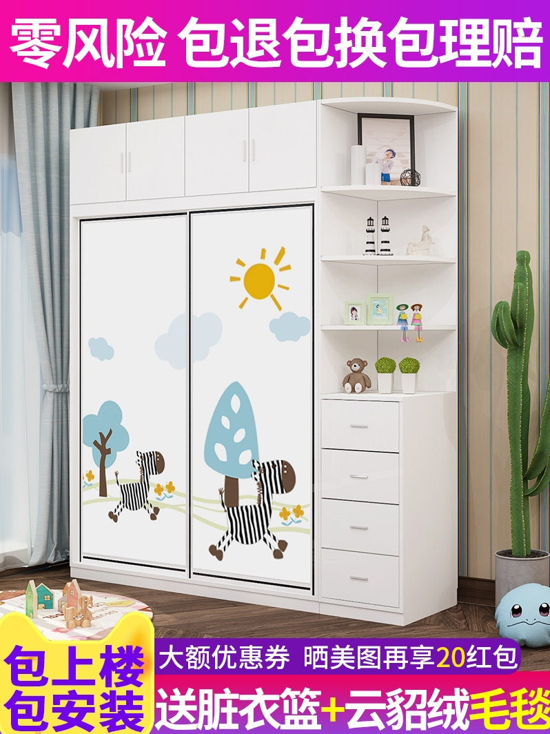 大衣橱卡通简约现代衣柜经济型儿童衣柜省空间组装衣柜推拉滑移门