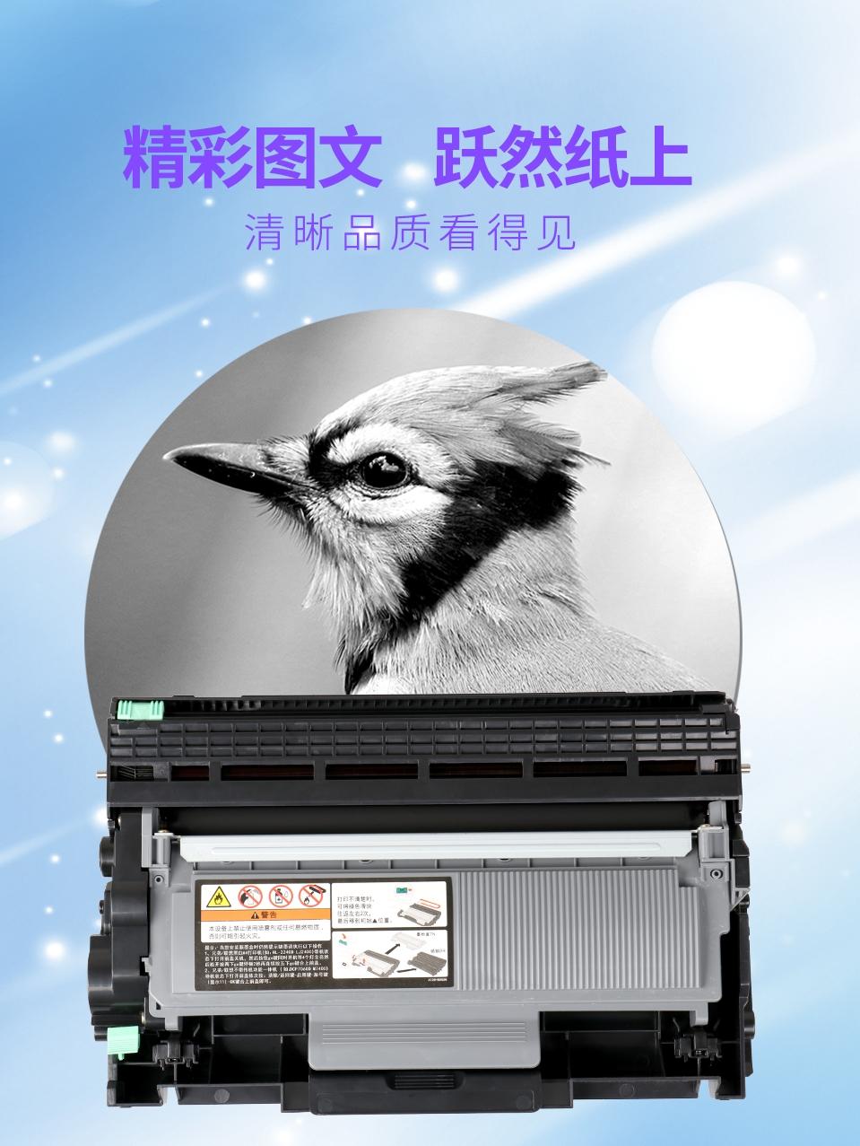墨美适用兄弟TN2360粉盒MFC-L2740DW L2720 L2700DW硒鼓HL-L2320D 2380打印机碳粉墨粉盒DCP-L2520dw L2540dn