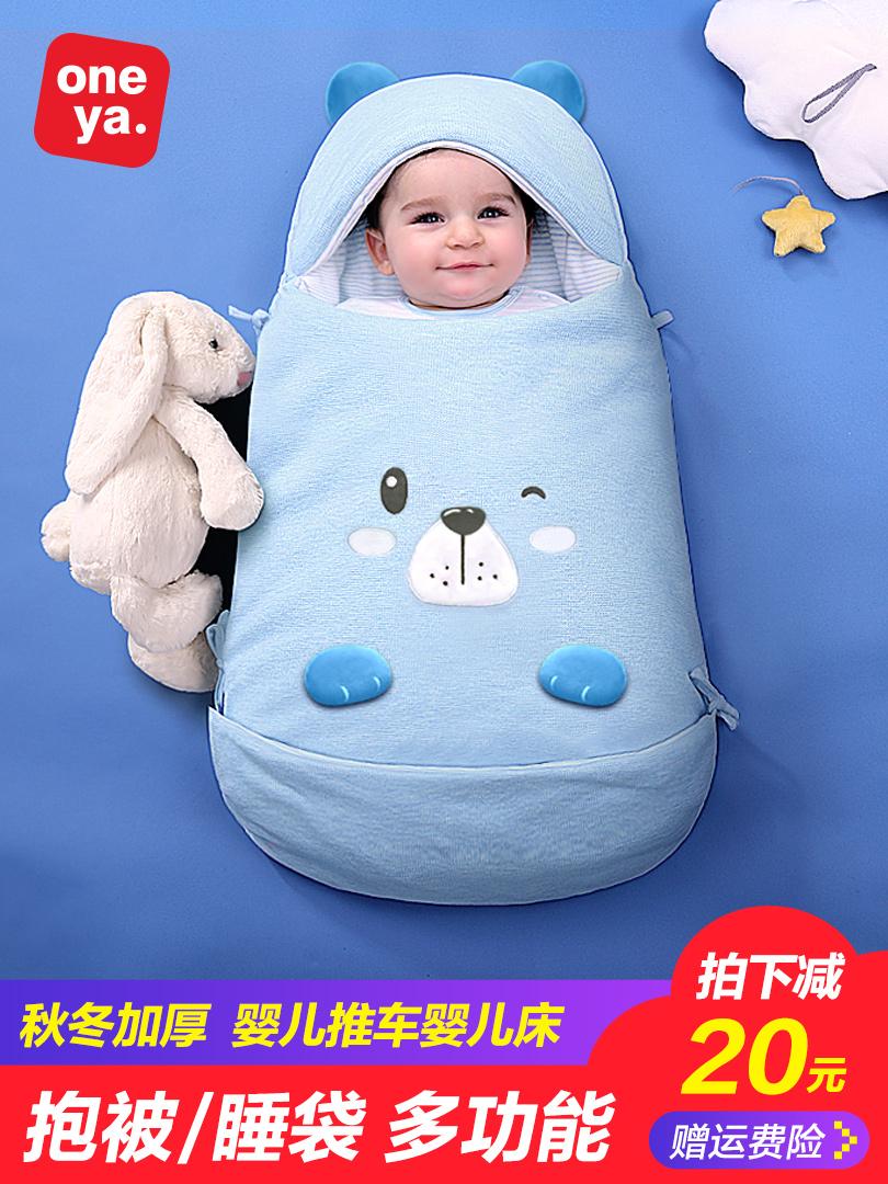 婴儿睡袋秋冬季加厚两用防惊跳 抱被 被子纯棉新生儿宝宝用品包被