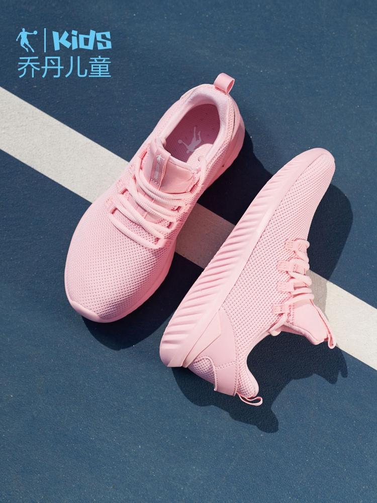 乔丹童鞋 女童运动鞋女孩2018春季新款跑步鞋中大童软底休闲鞋子