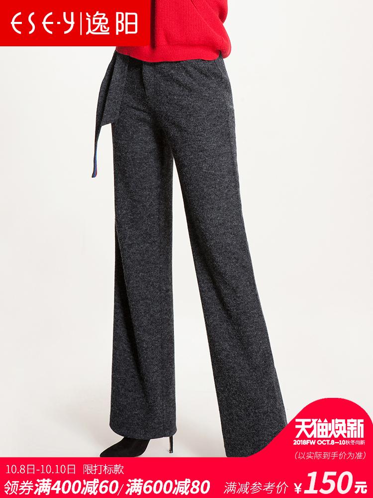 逸阳女裤2018秋冬新款中高腰阔腿裤女直筒裤气质休闲长裤宽松0359