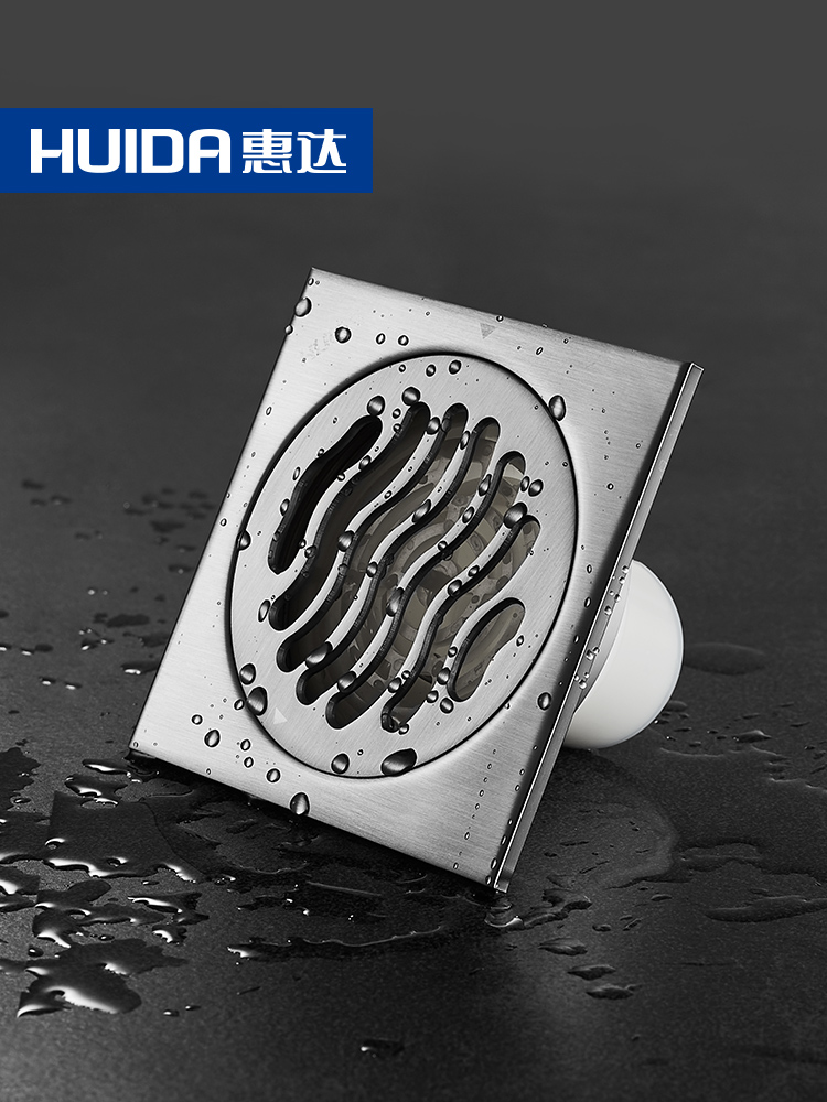 惠达地漏套装铜镀铬不锈钢防臭卫生间浴室洗衣机防地漏地漏芯