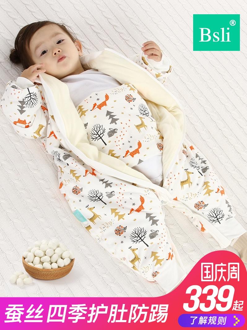 佰絲俐 蠶絲嬰兒童寶寶分腿睡袋護肚防踢被神器秋冬加厚四季通用