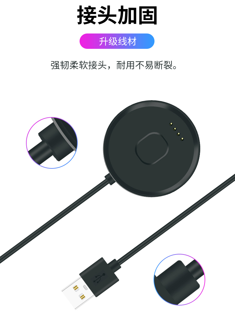 Seven good digital applies to go ask TicWatch C2 intelligent charge base magnetic suction charging cable line E2/S2 charger USB line accessories