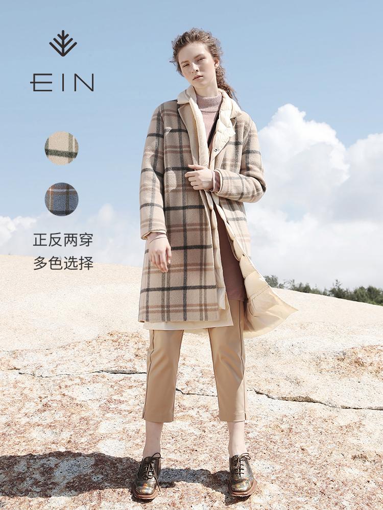 EIN-言格子羊毛羊驼绒双面呢呢子大衣女中长款毛呢外套2018冬流行