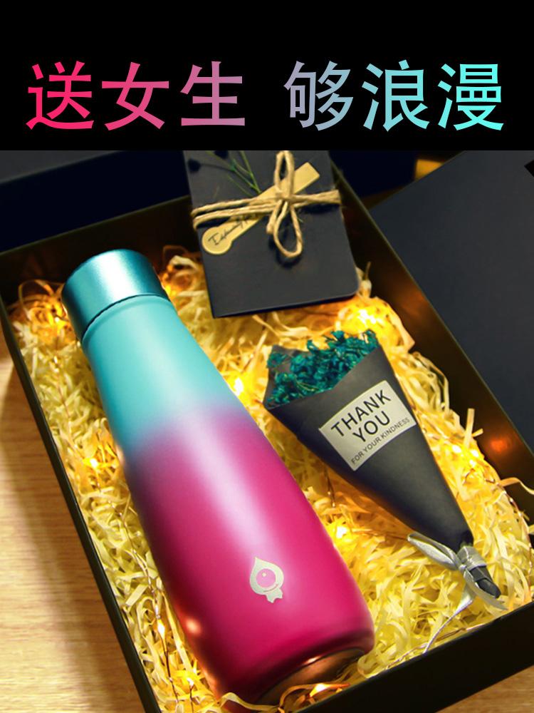 生日礼物女生送男朋友女特别的惊喜创意抖音同款实用闺蜜韩国diy