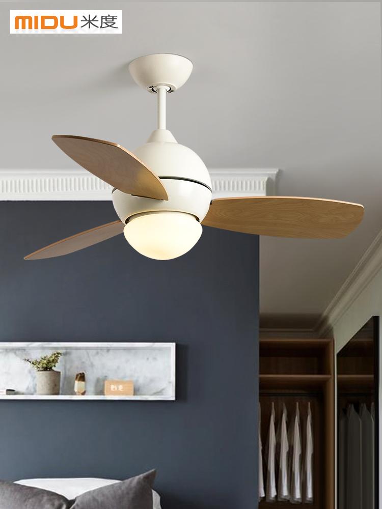 北欧电风扇吊灯简约现代家用客厅餐厅儿童带风扇灯卧室LED吊扇灯