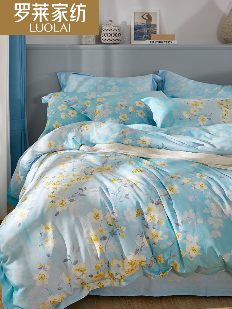 罗莱家纺床上用品田园缎纹床单被套双人床四件套件1.5-1.8米床