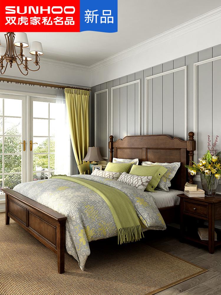 双虎家私 美式床实木床主卧复古欧式床奢华成人1.8米双人床18M5