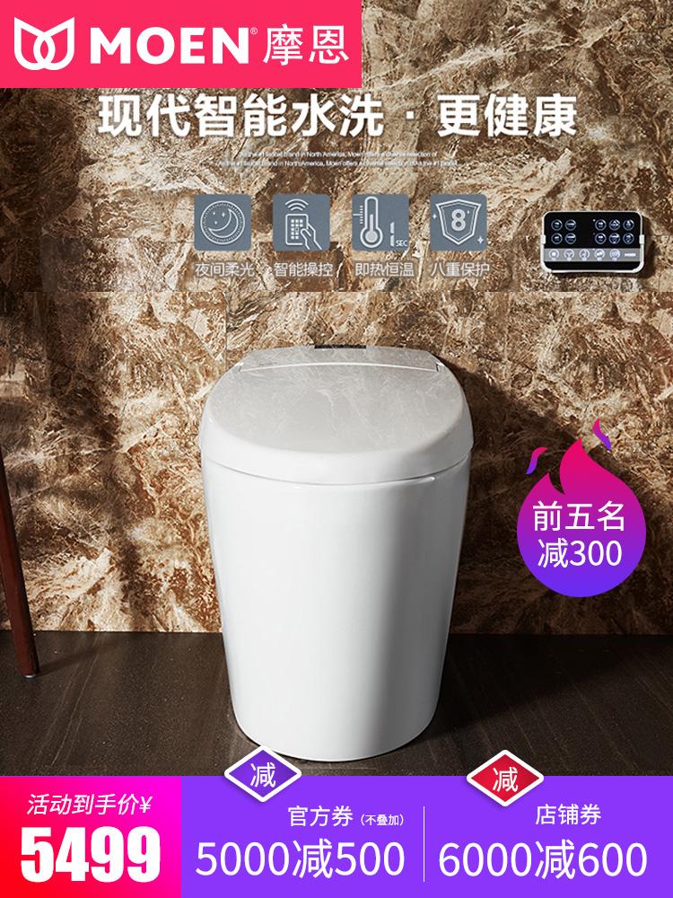 特价摩恩智能马桶SW1241 全遥控智能一体机即热式 全自动坐便器