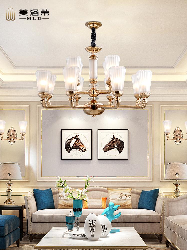 美洛蒂2018简约轻奢风欧式吊灯 现代时尚客厅卧室灯大气家居掉灯