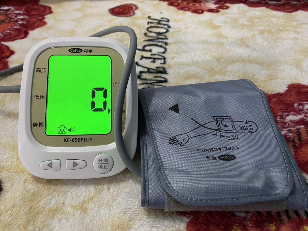可孚kf65b怎么样?可孚kf65b血压计价格?有谁用过?求评测?