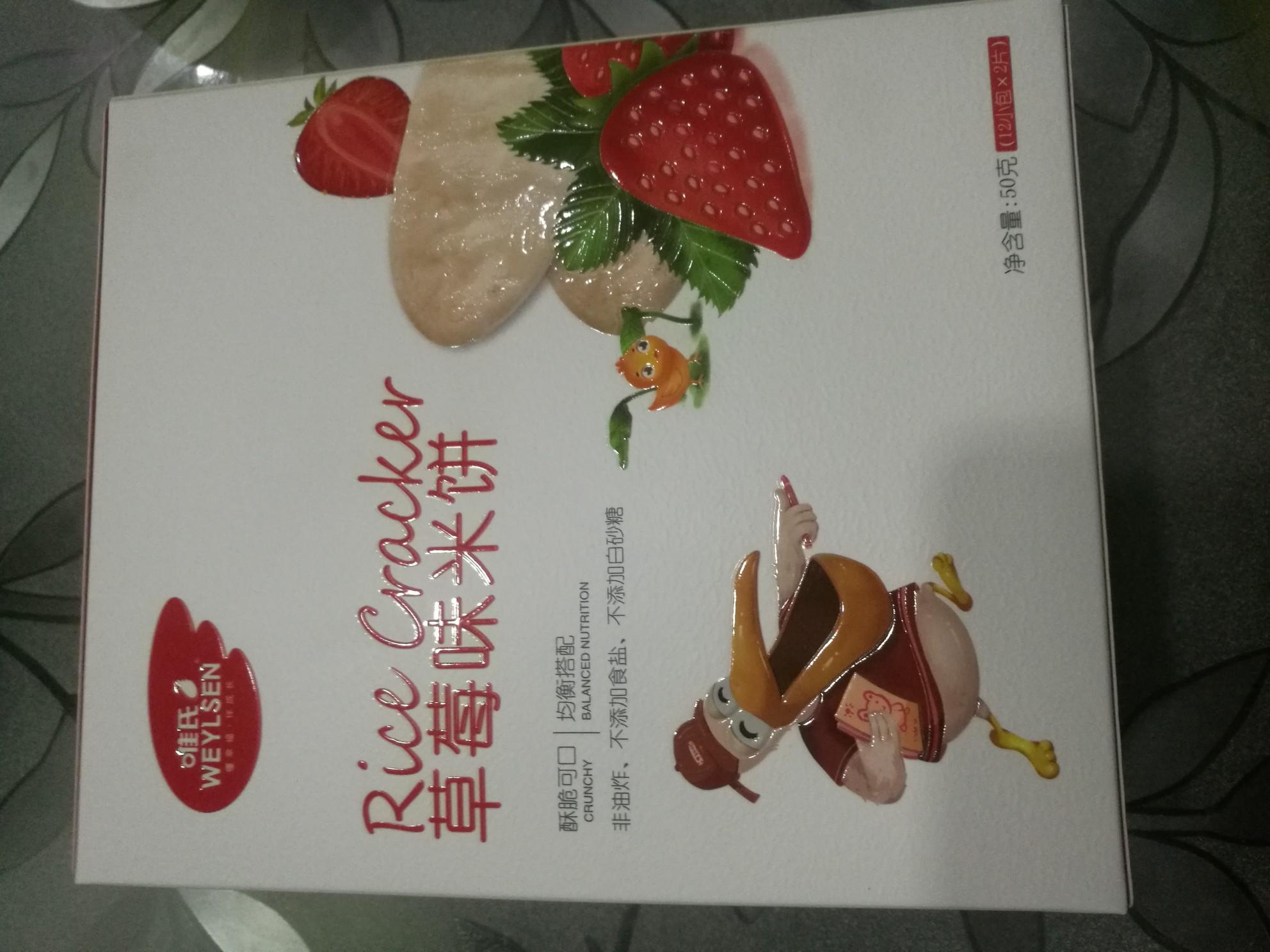 beakid水果溶豆怎么样?有没有人买过?优缺点解析?