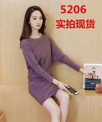 秋冬新款韩版长袖针织衫连衣裙女包臀毛衣宽松两件套装裙打底短裙