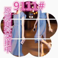 中长裙蓝色韩版短袖雪纺百褶连衣裙女夏季2017新款气质显瘦淑女裙