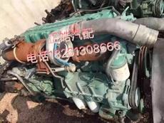 Дизельный двигатель 280 310 330 350