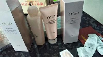 坑不坑OSM-欧诗漫护肤品啥样,火曝的OSM-欧诗漫护肤品质量如何