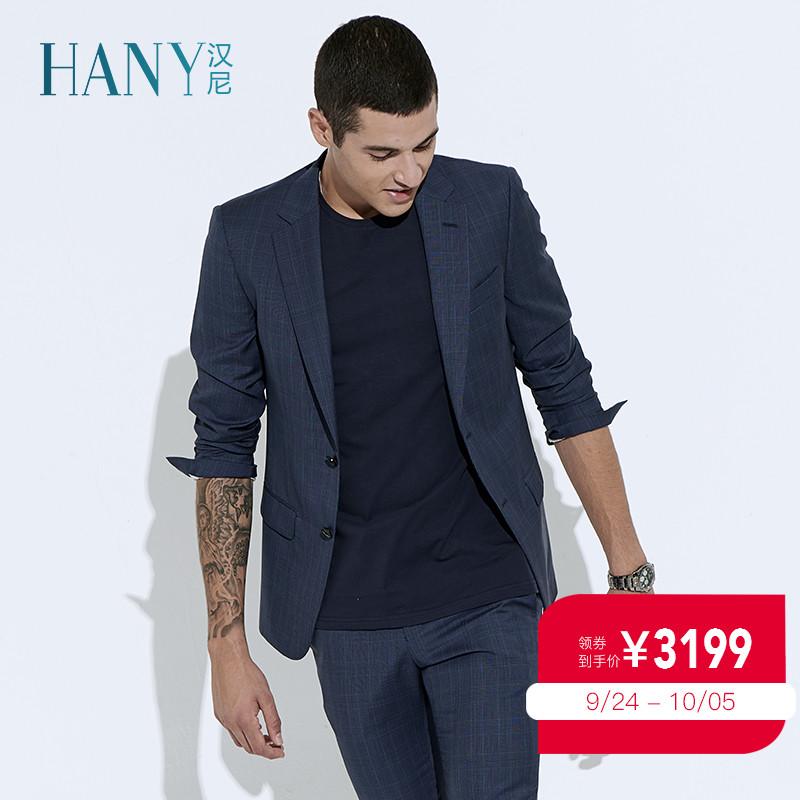 HANY意大利进口西服套装男士格子西装深蓝色修身羊毛商务正装西服