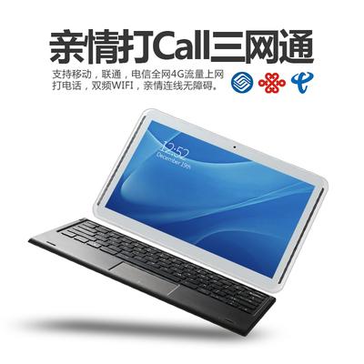 博智星 K7超薄平板电脑12寸手机安卓智能WiFi全网通4G通话10二合一高清三星大屏送小米电源游戏吃鸡2018新款