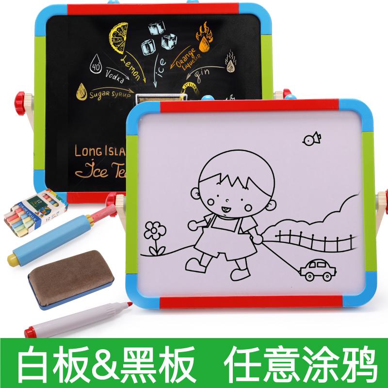 儿童玩具宝宝小黑板磁性涂鸦板小画板画架幼儿3-6岁写字便携双面