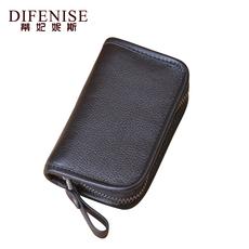 ключница Difenise 6628