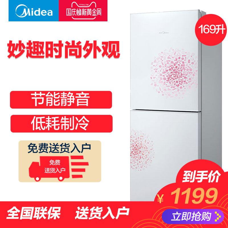 Midea-美的 BCD-169CM(E) 小冰箱小型家用双门式特价冷藏冷冻节能