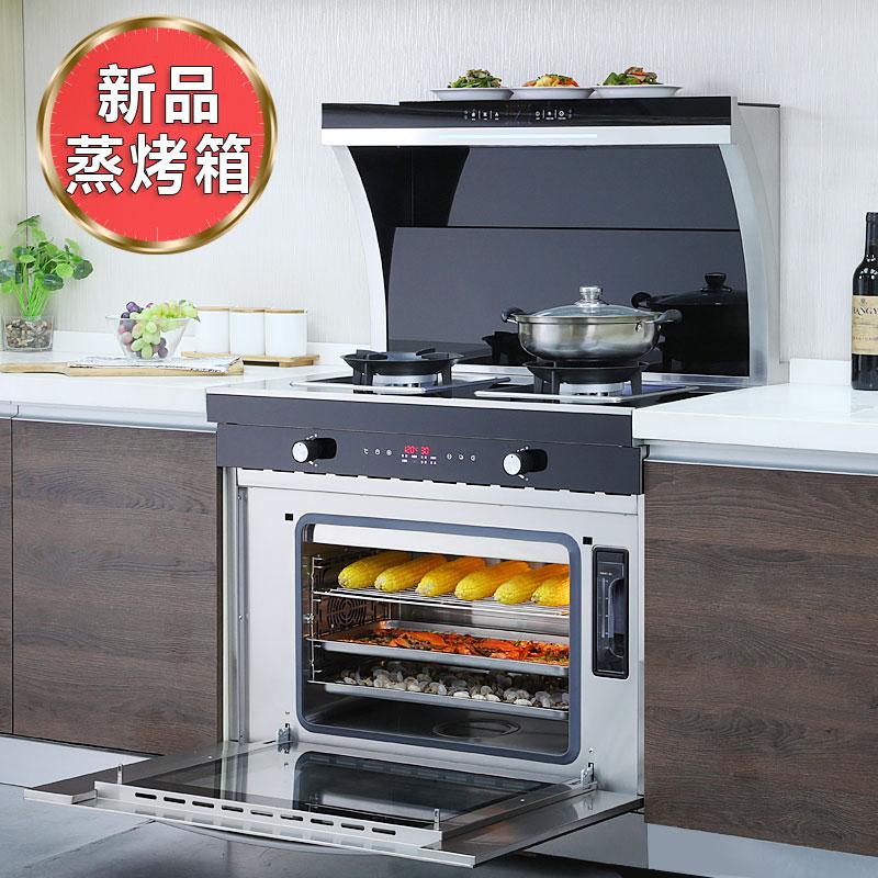 利澳168B新品集成灶蒸烤箱一体 家用蒸箱烤箱一体灶 下排自动清洗