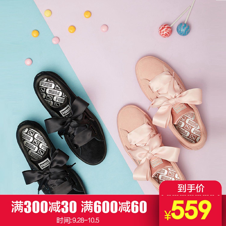 Puma彪马女鞋2018新款蕾哈娜蝴蝶结板鞋低帮休闲鞋运动鞋366922