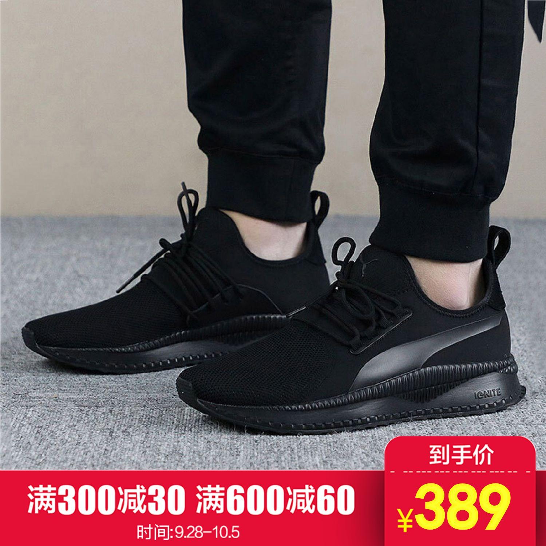 PUMA彪马男鞋女鞋2018新款TSUGI耐磨跑步休闲鞋运动鞋36609001