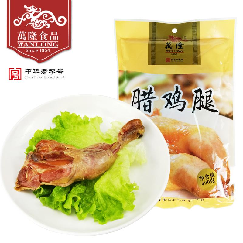 浙江杭州特产腊鸡腿400g万隆 腌腊熟食鸡肉类零食小吃卤鸡腿