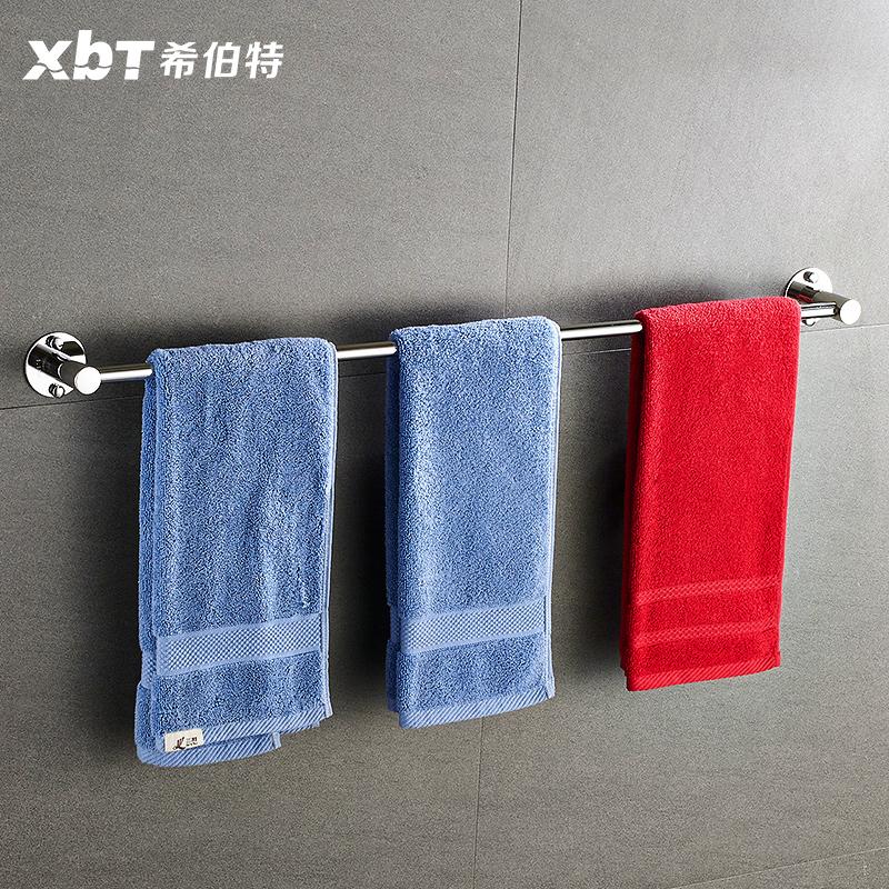 免打孔304不锈钢毛巾杆单杆卫生间毛巾挂杆浴室毛巾架置物架挂架