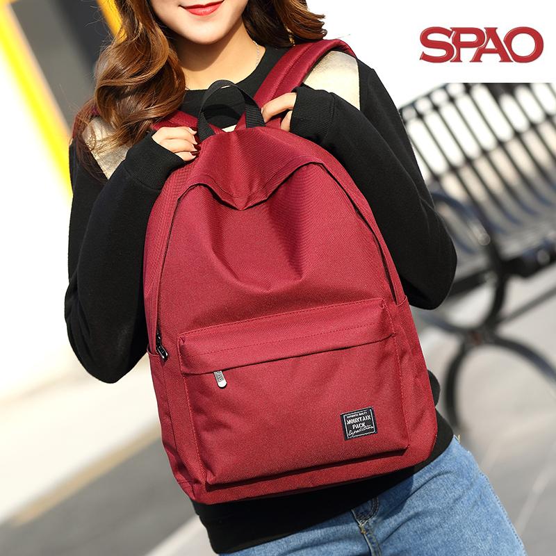 spao双肩包大容量背包2018韩版新款书包纯色旅行包15.6寸电脑包包