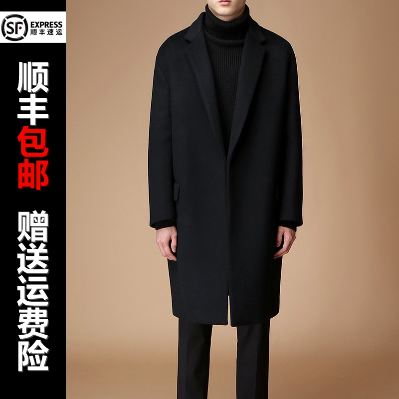 Пальто мужское Azamiss 2070 2016