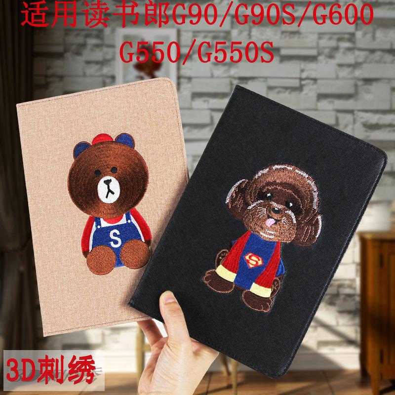 读书郎G90-G90A-G90S学生平板电脑皮套G600-G550-S家教机保护套
