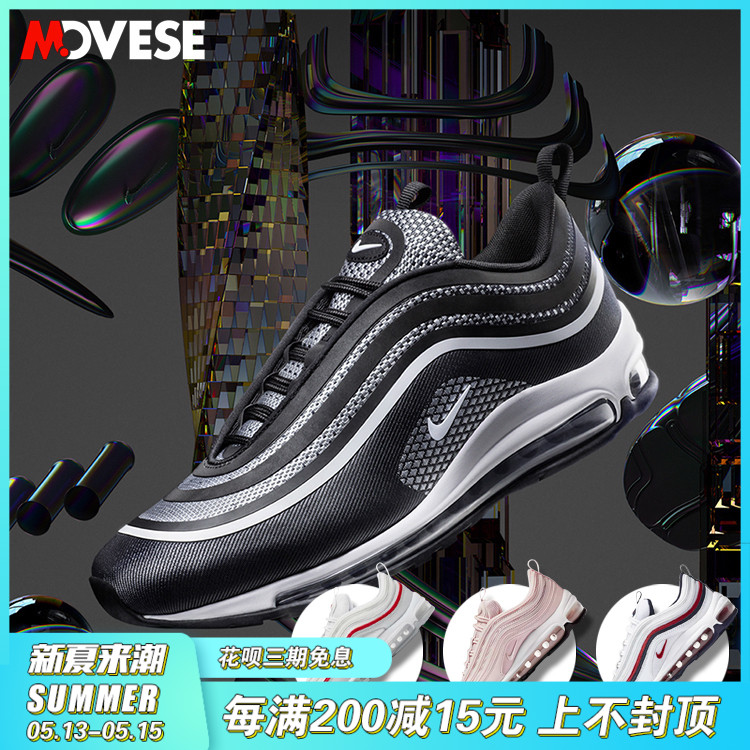 size 40 fbd6f f9f9b ... Nike Air Max 97 Ultra Silver Bullet Casual Running Shoes 918356-917704-003-  ...